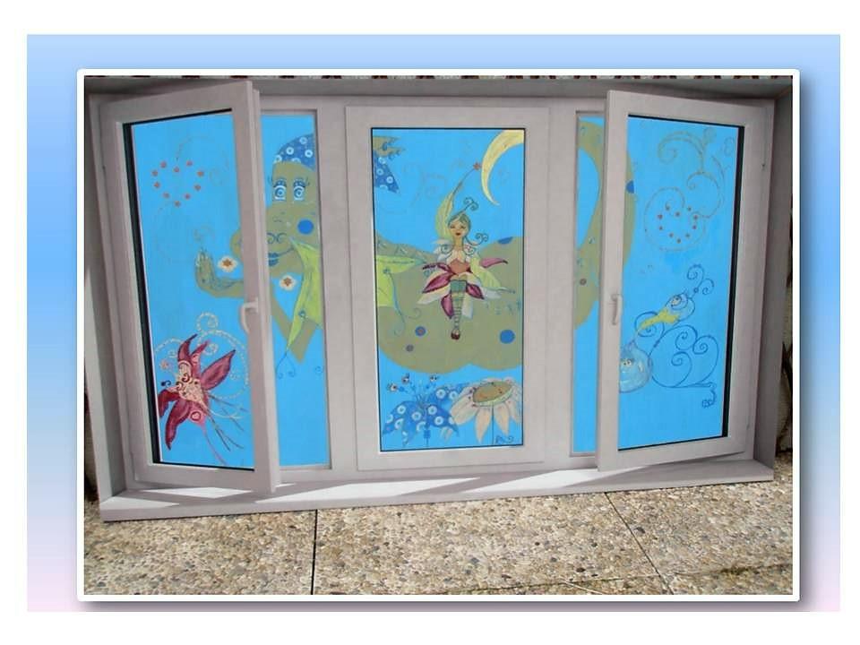Fenêtre ouverte sur le monde de l'enfance AG 1